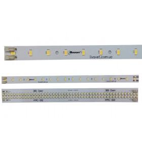 Конструктор для замены ламп Т8 Bozon Higgs  CREE 45