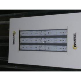 Потолочные встраиваемые светильники Bozon LightUp-75