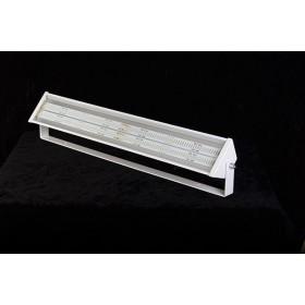 Магистральный светильник Bozon Planck 70-1200